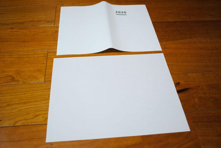 コピー用紙をジブン手帳に合わせてカット